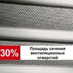 Рулонные ворота Hormann: Полотно рулонных ворот HR 120 aero с перфорацией 30%.